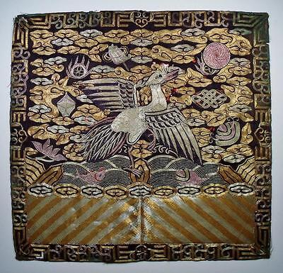 Antique Chinese Qing Dynasty civil officer rank badge metallic embroidery thread