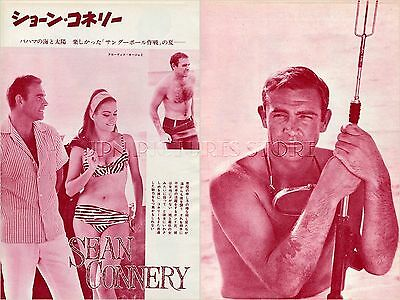 SEAN CONNERY CLAUDINE AUGER Thunderball 1965 JPN PICTURE CLIPPINGS(3-Pages)#FF/P