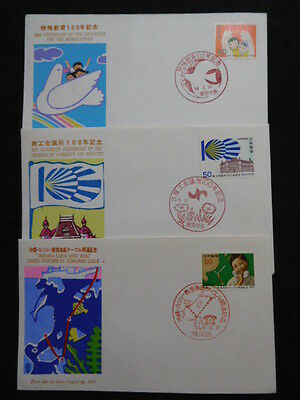 Japan First Day Cover Three Kinds ⑦