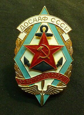 RARE Russian Soviet DOSAAF Large Badge Screw Back USSR CCCP
