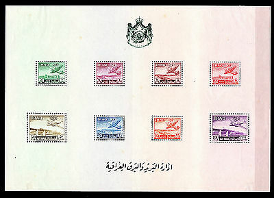 Iraq Irak King Faisal 1949 Air M/s Sg#ms338 Mh Stamps