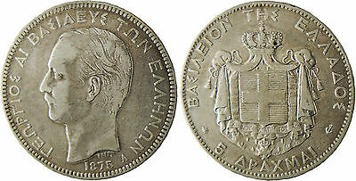 Grece  ,  George  I  ,  5  Drachme    Argent  1875  A