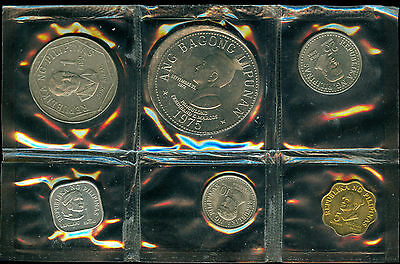 1975 Philippines Uncirculated Coin Set With Offset Piso