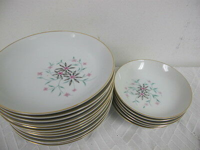 Contour China Startime Vintage Japan Bowls 18 Soup/cereal Fruit