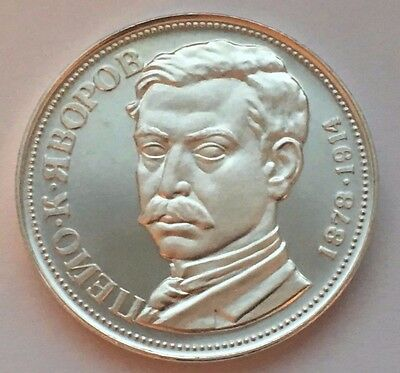 1978 Bulgaria Proof Silver 5 Leva 100Th Anniversary Of Peio Javoroff Coin