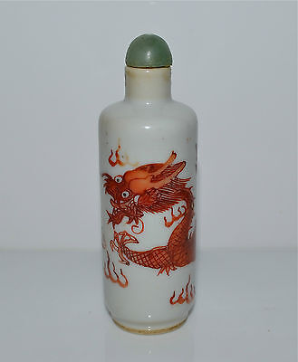 Antique Chinese Iron-Red Decorated Snuff Bottle Dragon Flaming Pearl Signed