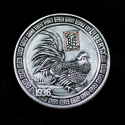 """Hobo Nickel """"Rooster""""@17005 (Inlay Copper) Engraved by HJH"""