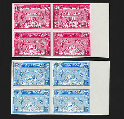 OPC 1960 Afghanistan Sc#476-7 Imperf margin Blocks MNH