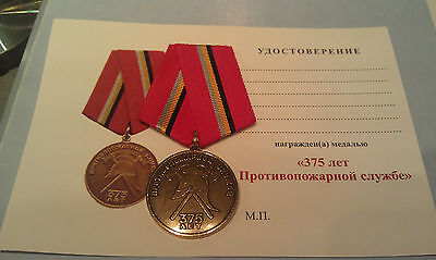 Very Cheap Russian Medals(375 years fire service of EMERCOM of Russia)