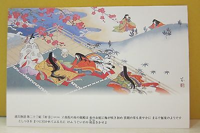 Japanese Tale of Genji Greeting Post Card Chapt 23 Hatsune First Song