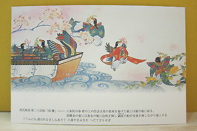 Japanese Tale of Genji Greeting Post Card Chapter 24 Kocho The Butterflies