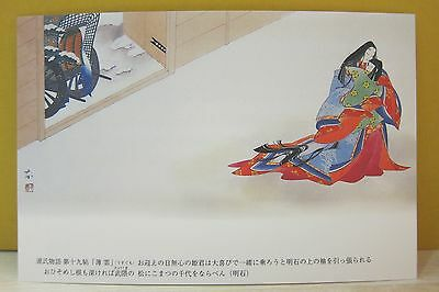 Japanese Tale of Genji Greeting Post Card Chapter 19 Usugumo A Wreath of Cloud