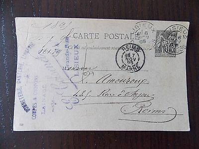 A 'Very Busy' France 1895 10c Pre-paid Post Card