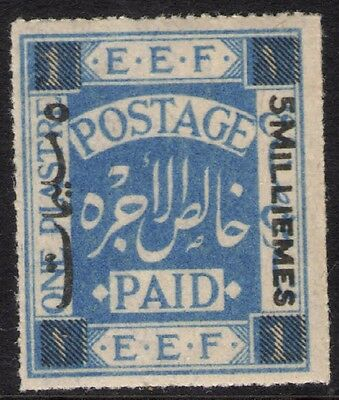 PALESTINE British Colonies & Territories  STAMPS Rare Collection