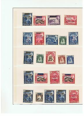 Aden. 1940-50. Lot 2 of 23 cancelled and non-cancelled stamps.