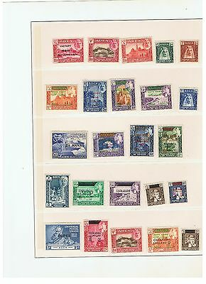 Aden. 1940-50. Lot 8 of 24 cancelled and non-cancelled stamps.