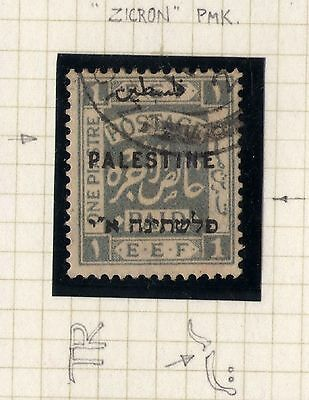 PALESTINE ZICRON British Colonies STAMP Rare Collection