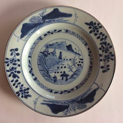 ANTIQUE CHINESE ASIAN 18c CANTON BLUE & WHITE PLATE