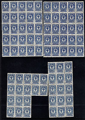 Russia Russland 4 X Blocks Of Mnh Stamps Unmounted Mint