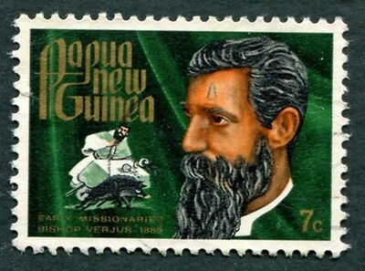 PAPUA NEW GUINEA 1972 7c SG229 used NG Christmas Missionaries b #W10