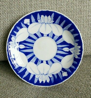 Vintage Chinese Japanese Blue and White Porcelain Saucer Plate signed
