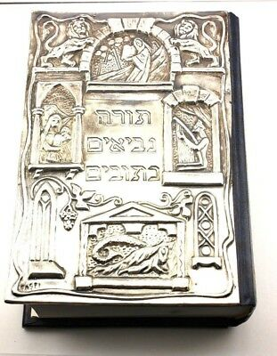Bible Hebrew English Silverplate Hard Cover Torah Holy Scriptures Color Plates