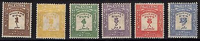 POSTAGE DUE PALESTINE British Colonies STAMP Rare Collection