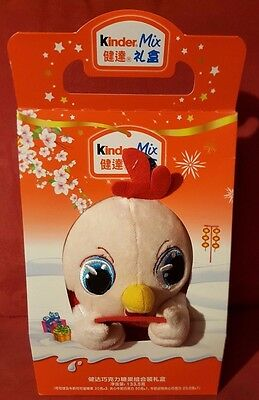 New Year Special China 2017,Kinder Mix with Plush Figure