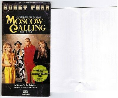 "No CD! SLEEVE ONLY! GORKY PARK Moscow Calling /Welcome To The JAPAN 3""CD CRDP-56"