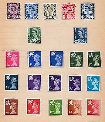 Selection of Regional Stamps Wales