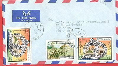 Afghanistan Topic Islamic Hijra Era KABA 2 Stamp used on cover to USA