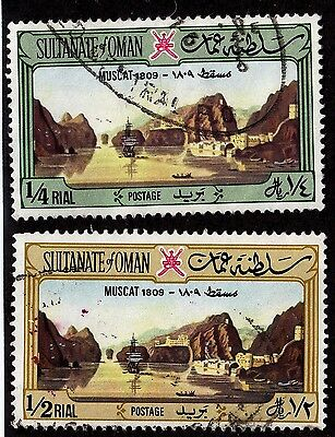 OMAN Used Scott # 148-149 Muscat 1809 (2 Stamps) -7