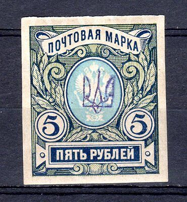 Russia Russland Ukraine Civil War Imperf Mnh Stamp Signed Certified W.pohl