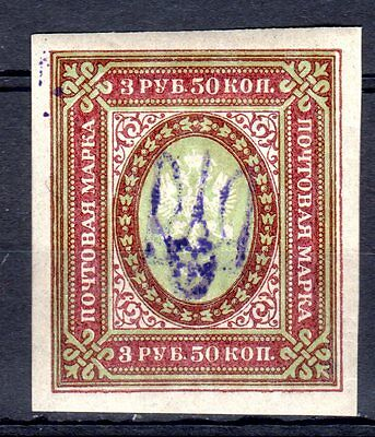 Russia Russland Ukraine Civil War Imperf Mnh Stamp Signed Certified