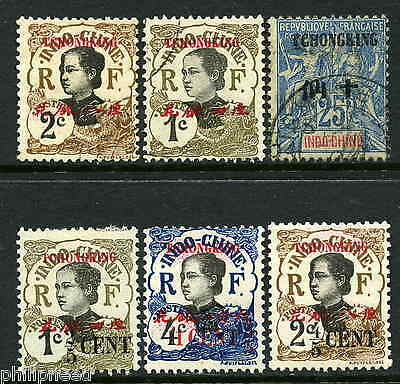 INDOCHINA TCHONKING x6 Mint & Used [P366
