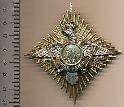 ROMANIA Royal ORDER CAROL I Charles Romanian GRAND OFFICER Breast plate MEDAL RR