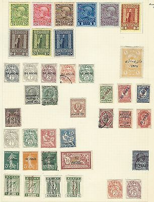 TURKEY/LEVANT FOREIGN PO's collection early stamps, old album page Russia/France