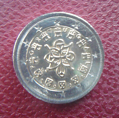 Portugal 2 EURO coin - VERY RARE!!!!!!!!!!!!