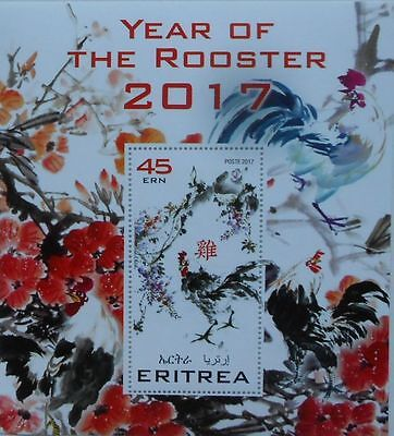 2017 Chinese Year of the Rooster / Annee du Coq - Eritrea s/s MNH #VG2070