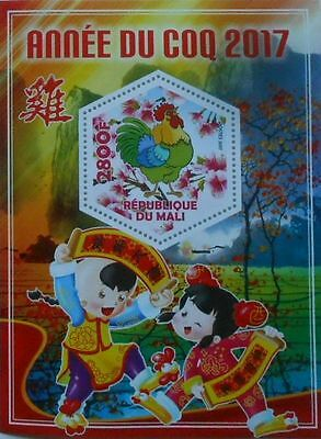 2017 Chinese Year of the Rooster / Annee du Coq - Mali s/s MNH #VG2076