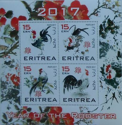 2017 Chinese Year of the Rooster / Annee du Coq - Eritrea m/s MNH #VG2069