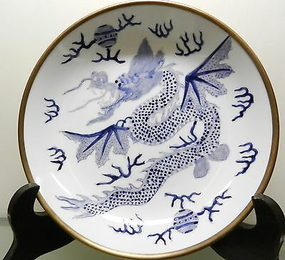 Vtg Japanese Hand Painted Porcelain Dragon Bowl w Brass Hong Kong Trifles 7 1/2""