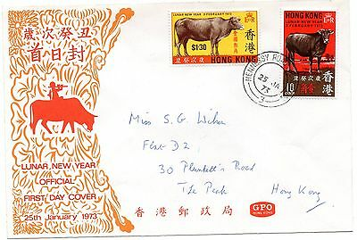 Hong Kong stamps 1973 Lunar New Year first Day Cover
