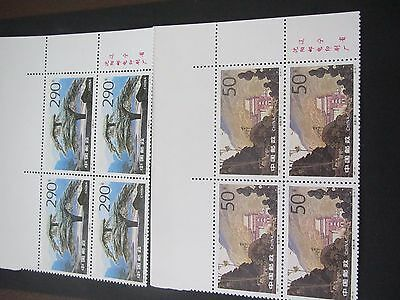 China Stamps Prc From 1995