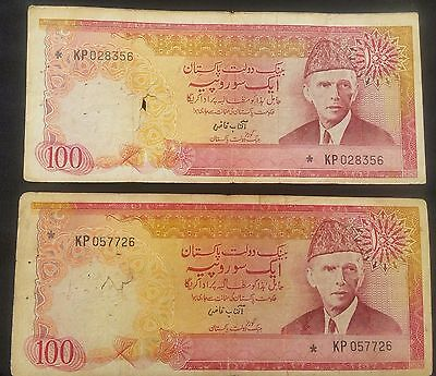Pakistan 100 Rupees *replacement* Banknotes Lot 2