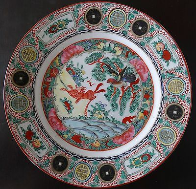 VINTAGE signed CHINESE PORCELAIN PLATE HAND PAINTED RED DOG BIRD IN THE GARDEN