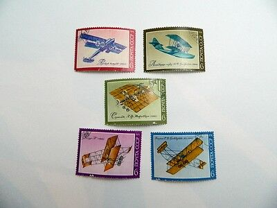 AIRPLANES postal stamps 1974 USSR vintage non used