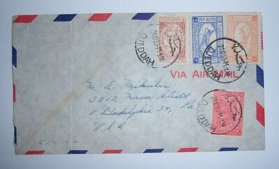 Cover from Saudi Arabia to USA