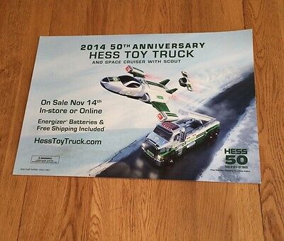 2014 50th Anniversary Hess Toy Truck Outside Pump Dispenser Sign/Poster **RARE**