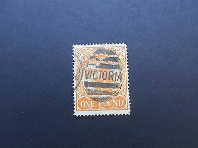 Victoria QV Stamp Duty £1 used.